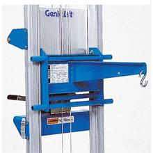 Boom for Genie GL Material Lifts