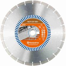 Husqvarna Tacti-Cut S50+ 300mm Concrete Diamond Blade