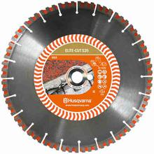 Husqvarna Elite-Cut S35 350mm Extra Hard Material Diamond Blade