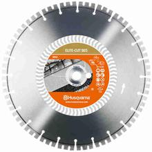 Husqvarna Elite-Cut S65 350mm Multi Purpose Diamond Blade