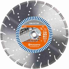 Husqvarna Vari-Cut S50 350mm Universal Diamond Blade