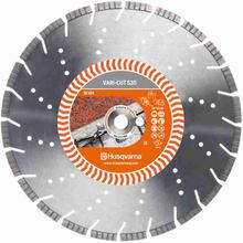 Husqvarna Vari-Cut S35 300mm Hard Material Diamond Blade