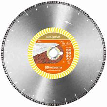 Husqvarna Elite-Cut S25 300mm Hard Stone Cutting Diamond Blade